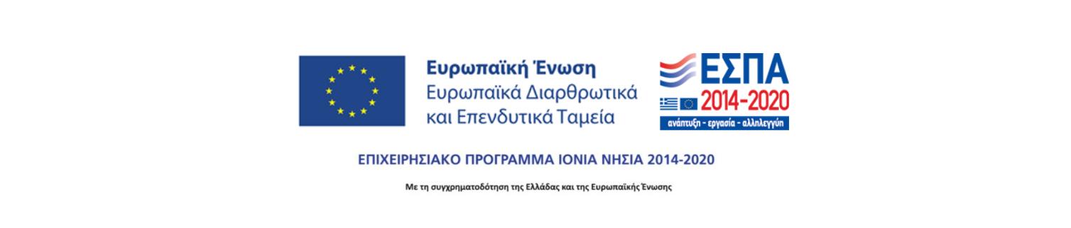 Auto Traffic Car Rentals Zante Zakynthos Car Rentals Home